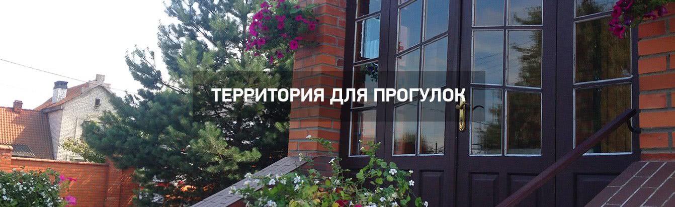 Дом престарелых в киеве жукова 2 платный дом престарелых беларуси