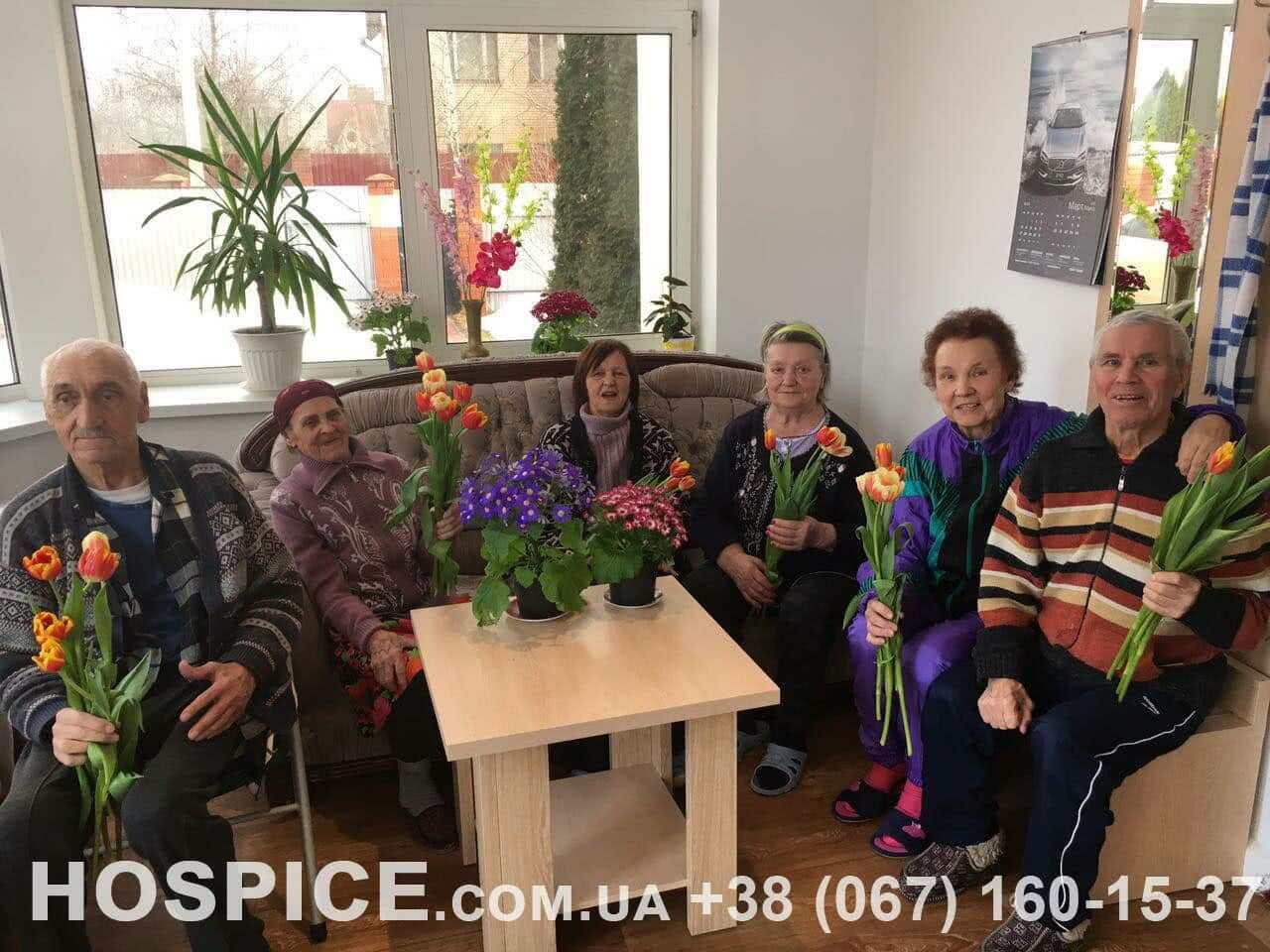 Дом престарелых в Киеве - забота о близких и помощь Вам. Пансионат для пожилых Хоспис.